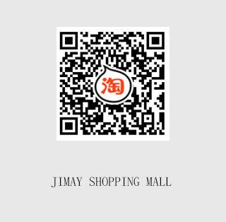Jimay Mall